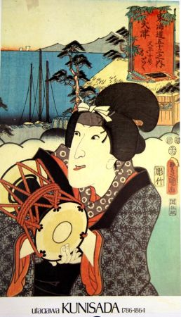 Offset Kunisada - 1786 /1864