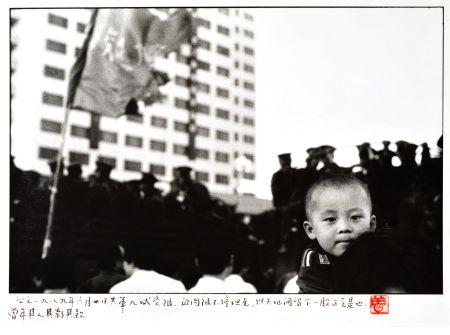 Fotografie Nian - 20 of May, Western Suburbs, Peking