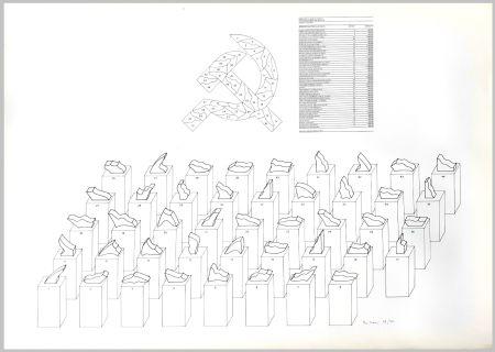Litografia Mari - 44 valutazioni