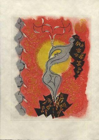 Libro Illustrato Masson - A. Maurois. LES ÉROPHAGES. 16 aquatintes originales