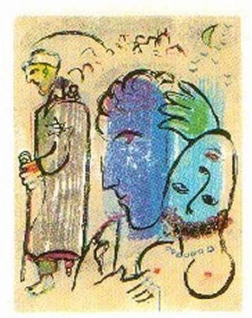 Incisione Su Legno Chagall - A Terre