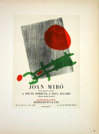 Litografia Miró - A Toute Epreuve de Paul Eluard