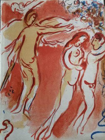 Litografia Chagall - Adam et Eve chassés du Paradis