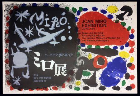 Manifesti Miró - Affiche originale
