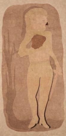 Monotipo Ikemura  - Amazonas 10