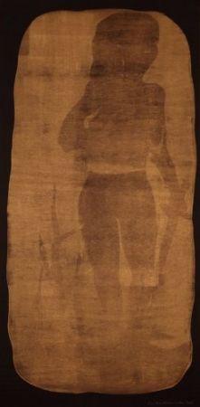 Monotipo Ikemura  - Amazonas 3
