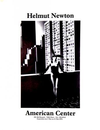 Offset Newton - American Center