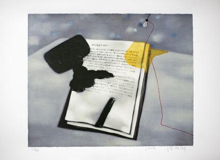 Litografia Xiaogang - Amnesia & Memory