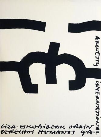Serigrafia Chillida - Amnistía Internacional