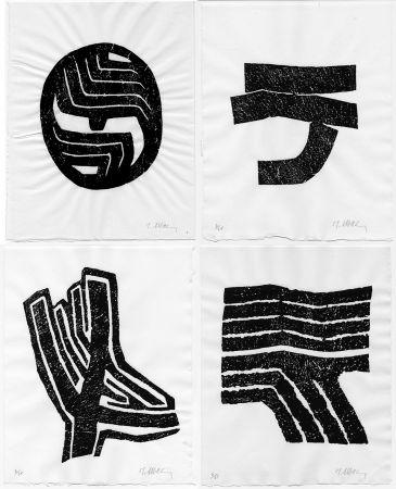 Libro Illustrato Ubac - André Frénaud: ALENTOUR DE LA MONTAGNE. Galanis 1980