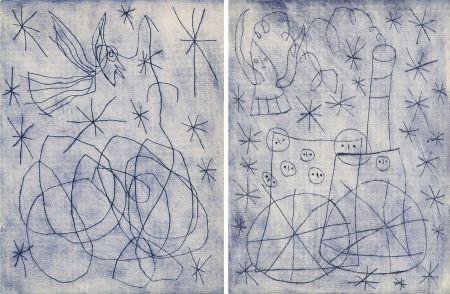 Libro Illustrato Miró - André Frénaud : NOËL AU CHEMIN DE FER. [ALÈS, PAB, 1959].