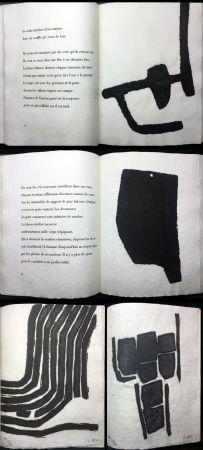 Libro Illustrato Ubac - André Frénaud :VIEUX PAYS suivi de Campagne (1967). Avec suite signée.