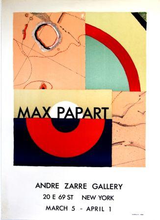 Litografia Papart - Andre Zarrze  Gallery New York