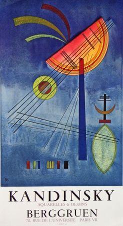 Litografia Kandinsky - Aquarelles et Dessins Galerie Berggruen