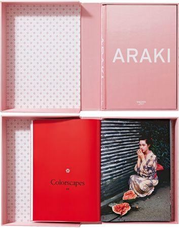 Libro Illustrato Araki - ARAKI (Sumo)