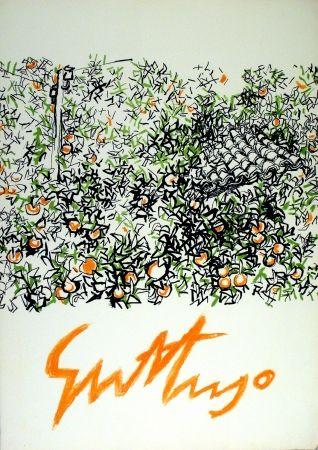Multiplo Guttuso - Aranceto