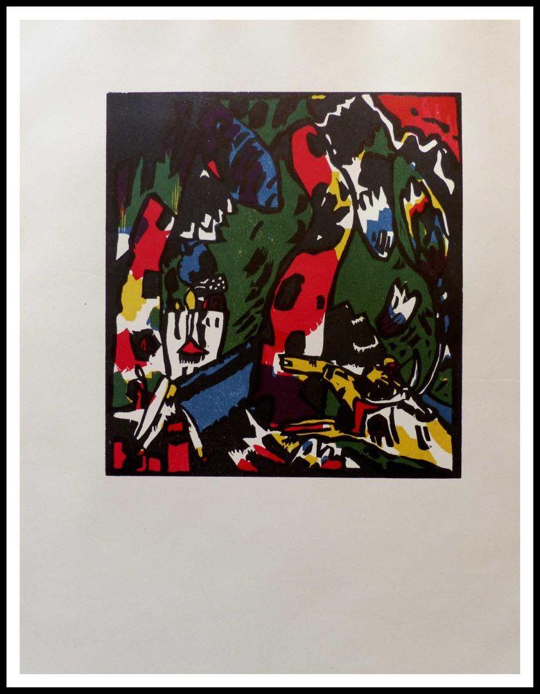 Incisione Su Legno Kandinsky - ARCHER