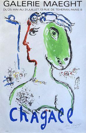 Litografia Chagall - Artiste Phénix (signée au stylo)