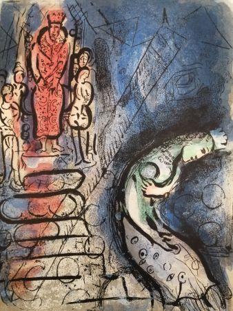 Litografia Chagall - Assureus chasse Vasthi