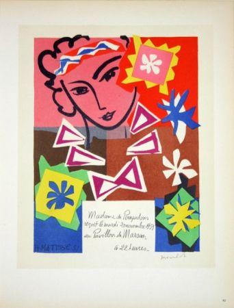 Litografia Matisse - Bal de L'Ecole des Arts Décoratifs  1951