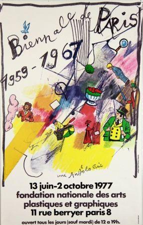 Offset Tinguely - Biennale de Paris  1959/1967