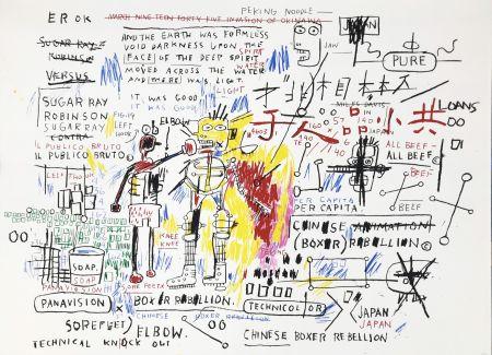 Serigrafia Basquiat - BOXER REBELLION