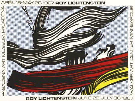 Serigrafia Lichtenstein - Brushstrokes