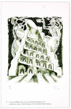 Litografia Nørgaard - C. La tour de Babel, Lene et moi, la maison du Seigneur à de nombreuses entrées, Tatlin, Samarra, la Tour Ronde, Haut Taastrup