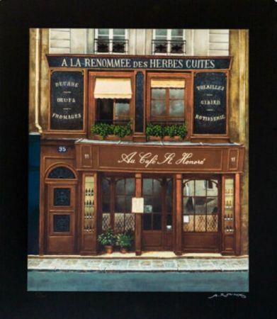 Serigrafia Renoux - Cafe St. Honore