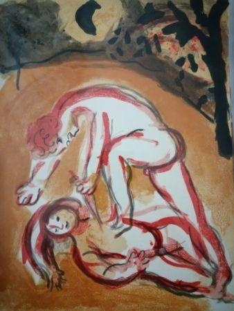 Litografia Chagall - Cain et Abel