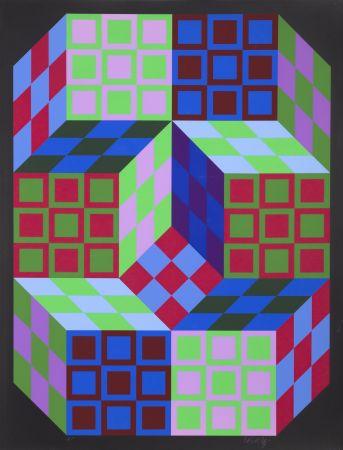 Serigrafia Vasarely - Carden