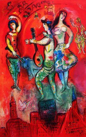 Offset Chagall - Carmen