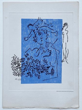 Incisione Chagall - Carte de voeux