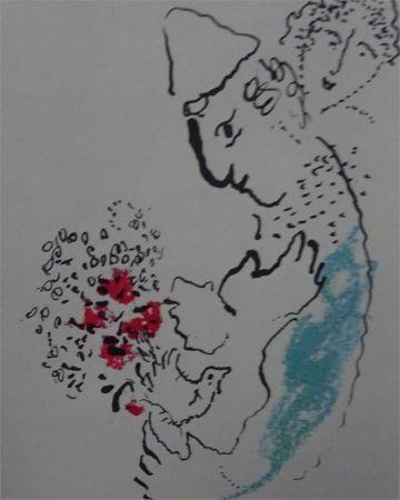 Litografia Chagall - Carte de Voeux pour 1969