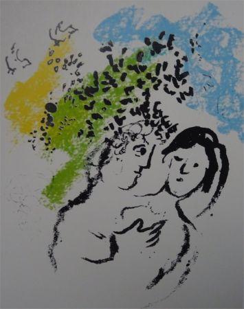 Litografia Chagall - Carte de Voeux pour l'Anne 1970