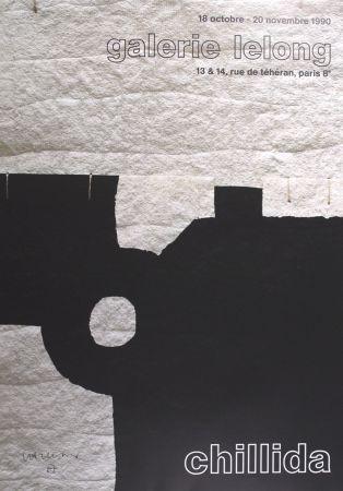 Manifesti Chillida - Cartel Exposición Galeria Lelong