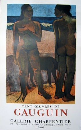 Non Tecnico Gauguin - Cest Oeuvres de Gauguin, Galerie Charpentier