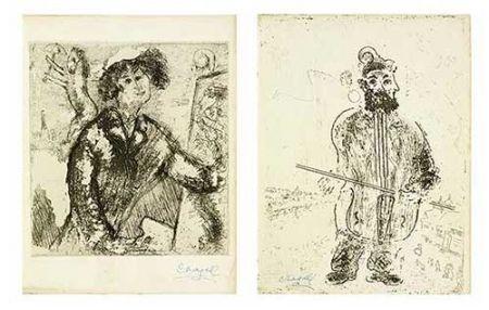 Incisione Chagall - Chagall et l'âme juive