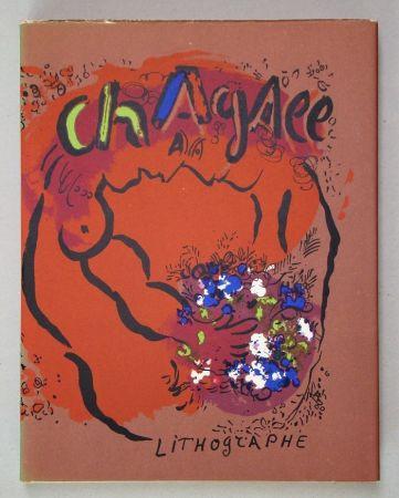 Libro Illustrato Chagall - CHAGALL LITHOGRAPHE I. 1960