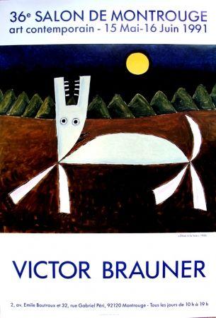 Offset Brauner - Chien à La Lune  36E Salon de Montrouge