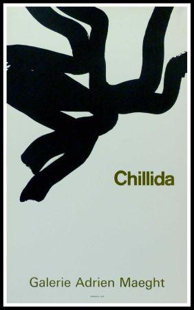 Manifesti Chillida - CHILLIDA - GALERIE ADRIEN MAEGHT PARIS