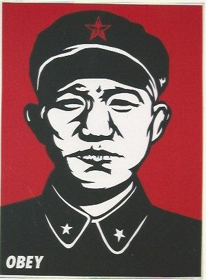 Serigrafia Fairey - Chinese soldier