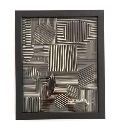 Non Tecnico Vasarely - Cinetique #1