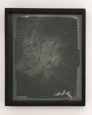 Non Tecnico Vasarely - Cinetique #3
