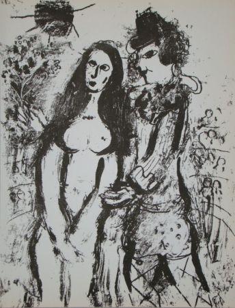 Litografia Chagall - Clown amoureuse