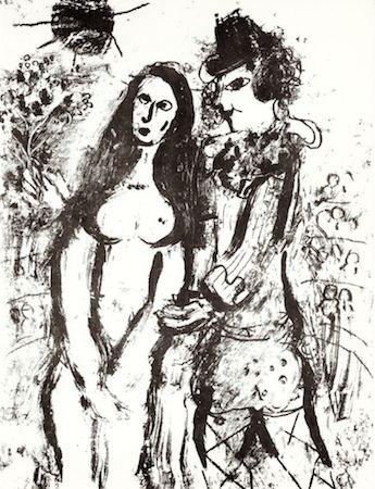 Litografia Chagall - Clown in Love