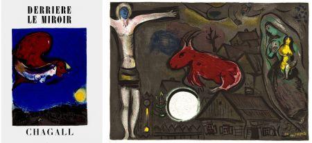 Multiplo Chagall - Collection de 51 volumes de Derrière Le Miroir du n° 1 au n° 98 de 1946 à 1957.