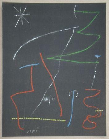 Pochoir Miró - Composition