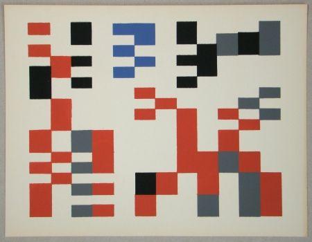 Serigrafia Taeuber-Arp - Composition Aubette - Relief 1927