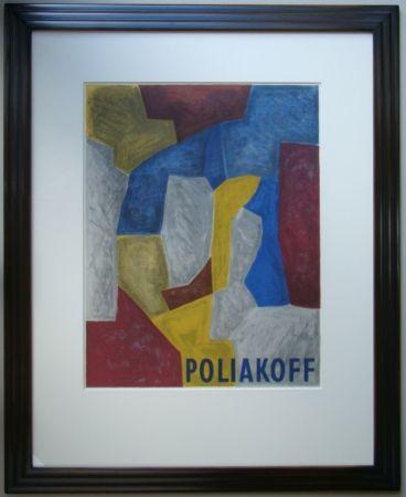 Litografia Poliakoff - Composition carmin, jaune, grise et bleue